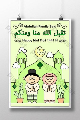 Cute Idul Fitri Poster Greetings With Muslim Family Cartoon Mascot Background
