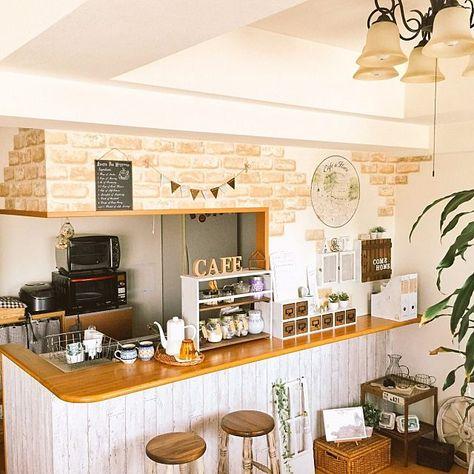 カフェコーナー作りにトライ コーヒータイムのある日常を キッチンレンガ リビング キッチン キッチン