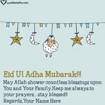 Happy Eid Ul Adha Mubarak Wishes Images With Name Eid Wishes