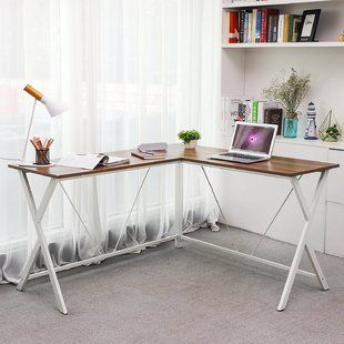 Ebern Designs Althea L Shape Desk Wayfair In 2020 With Images
