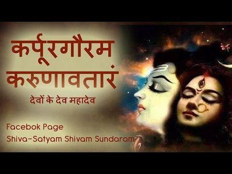 Jaidev Jaidev Jai Mangal Murti Sukhkarta Dukhharta Popular Ganesh Aarti Full Bhajan Song Youtube Mahadev Om Namah Shivaya Ganesh Bhagwan
