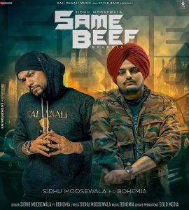Same Beef Sidhu Moose Wala djpunjab mr jatt mp3 | Latest