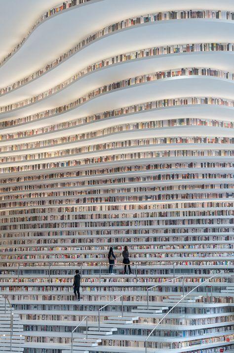 Cette bibliothèque contient plus d'un million de livres dans ses murs incurvés