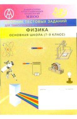 русская литература 8 класс решебник мушинская