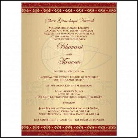 Marriage Reception Invitation Card In English Kata Kata Undangan Pernikahan Contoh Undangan Pernikahan Undangan Pernikahan