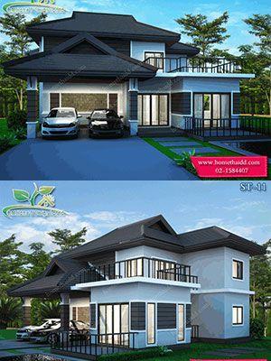 บ านสวยstyle Bali ในป 2020 ห องนอน