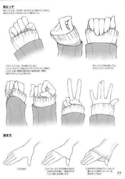 Trendy Drawing Anime Hands Anatomy Ideas Drawing Anime Hands Drawing Anime Bodies Step By Step Sketches