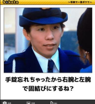 吉田 沙 保 里 ボケ て