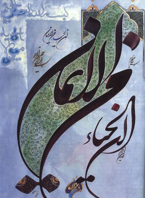 Nastaliq Style Islamic Art Calligraphy Graphic Design Art Calligraphy Art