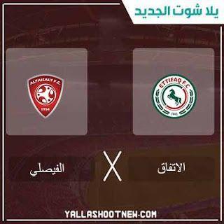مشاهدة مباراة الاتفاق والفيصلي بث مباشر اليوم 21 02 2020 في الدوري السعودي Convenience Store Products