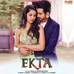Ekta 2018 Mp3 Songs Download Free Music Song Mp3 Song Download Hindi Movie Song Movie Songs