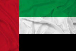 صور علم الامارات 2020 اجمل صور علم دولة الإمارات Emirates Flag Emirates United Arab Emirates