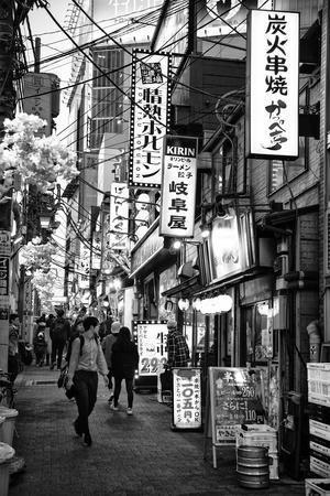 Black Japan Collection Omoide Yokocho Shinjuku Black And White Picture Wall Black And White Photo Wall Black And White Aesthetic