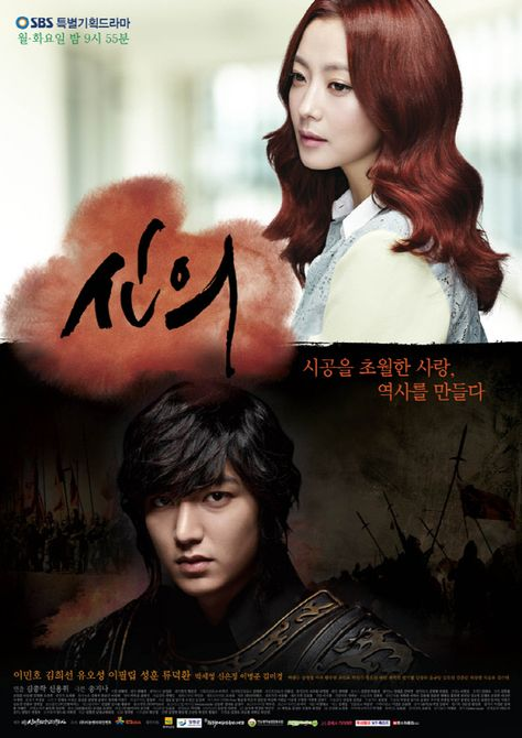 13 Dragons Online Ideas Korean Drama Dragons Online Drama Movies