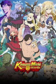 Anime Batch Sub Indo : anime, batch, Anime