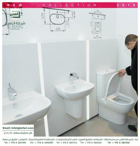 طقم حمام من شركة V I T R A التركية بغطاء عادي وهيدروليك غطاء قوي مفصل نورستا متوفر باللون الأبيض فقط Vitra كل ما يل Instagram Posts Bathroom Toilet