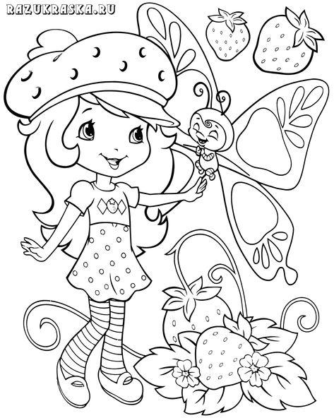 Rosita Fresita Dibujos Para Colorear E Imprimir Dibujos