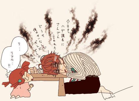 a 観音坂独歩 1 おしゃれまとめの人気アイデア pinterest アホ イラスト クレヨンしんちゃん イラスト free イラスト
