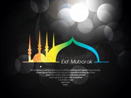Wish Your Friends Or Relative Eid Mubark With Beautiful Eid Ul