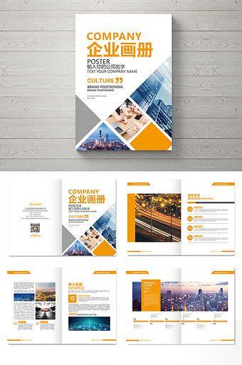 Creative High End Technology Real Estate Finance Book Design Desain