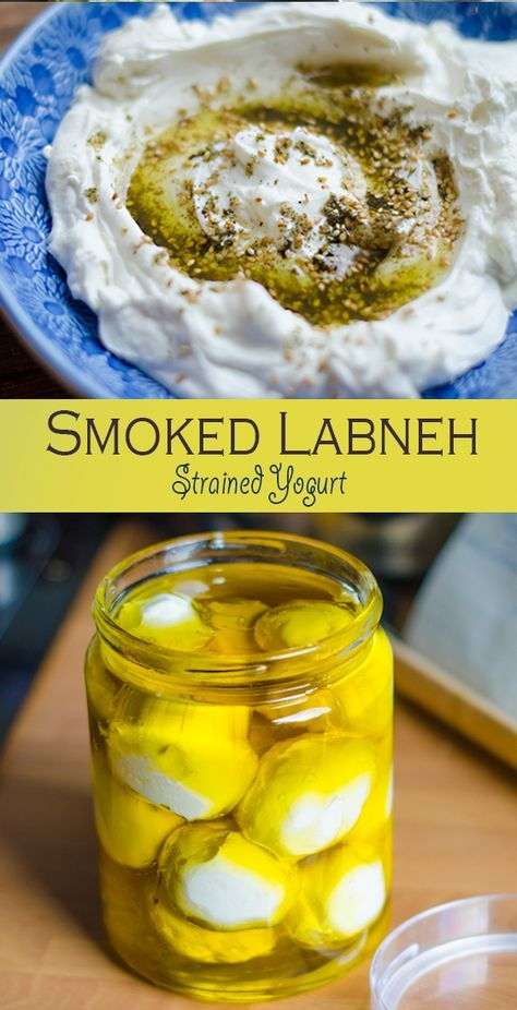 Smoked Labneh Cheese Strained Yogurt Easy Home Made En 2020