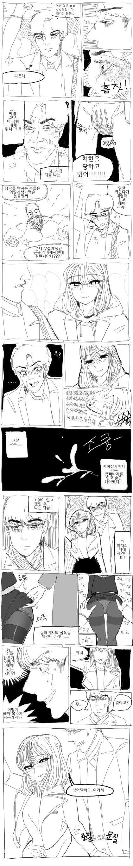 치한 당하는 치한 manwha 네이버 블로그 애니메이션 순수한 그림 그림