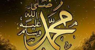 محبة الرسول الحبيب Arabic Calligraphy Calligraphy