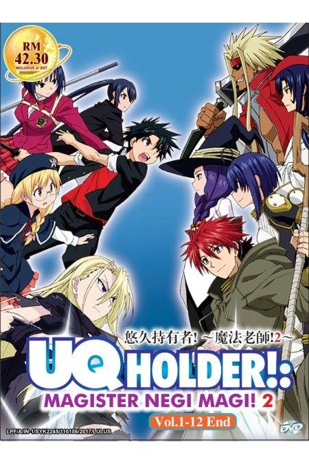 Uq Holder Mahou Sensei Negima 2 Vol 1 12end Anime Dvd English Sub