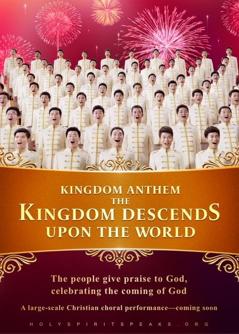 """The Bible says, """"Behold, the tabernacle of God is with men, and he will dwell with them, and they shall be his people"""" (Rev 21:3). The Bible clearly says that God's Kingdom descends on earth!!! So all of us are looking forward to and yearning for it!! Now, God's kingdom has descended on earth, then what kind of jubilant scene that will be exactly?? Let's look forward to the feature The Kingdom Has Descended on the World! #Christian_Music #Praise_God #praise #songs #praise_and_worship #Choir"""
