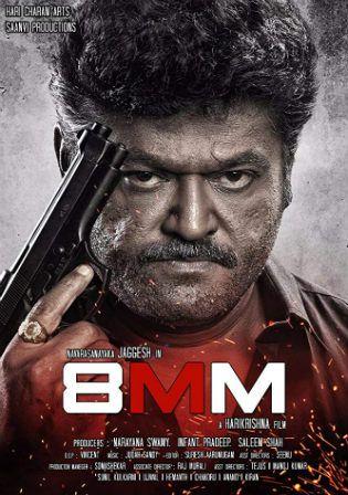 8mm Bullet 2019 Hdrip 300mb Hindi Dubbed 480p In 2020 Hd Movies Hindi Film Story