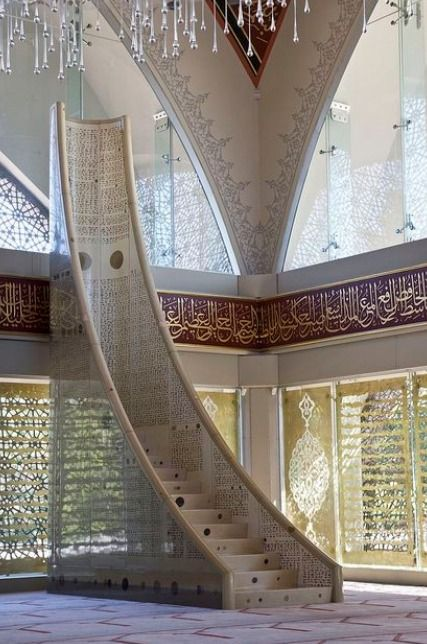 Our World Is So Full Of Wonders That New And Amazing Places Are Discovered Every Day Quranmualim Mosque Architecture Mosque Design Mosque