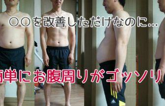 森三中大島さんも大絶賛 栄養たっぷり成長グミ を身長で悩む息子に試した結果スクスクと kagayaki girls 美容 口コミ 目元 体重減少