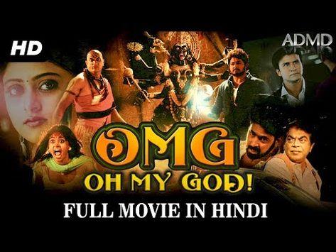 download The Mummy (English) movies in hindi hd