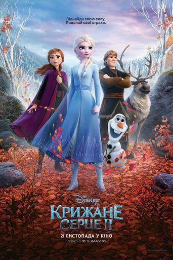 Ver Hd Frozen Ii 2019 Pelicula Completa Gratis Online En Espanol Latino Frozenii Completa P Full Movies Online Free Free Movies Online Free Movies