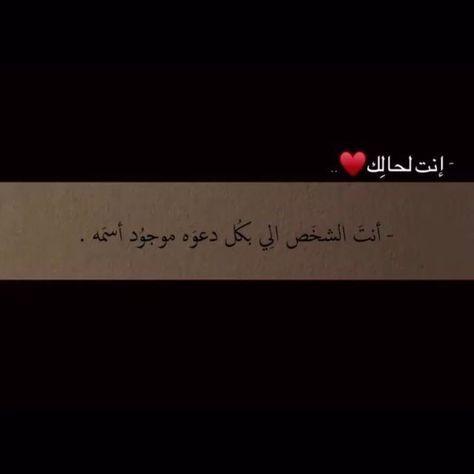 هيدرات Love Smile Quotes Quran Quotes Inspirational Quotes For Book Lovers