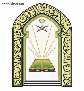 صحيفة وطني الحبيب الإلكترونية Vector Logo Art Logos