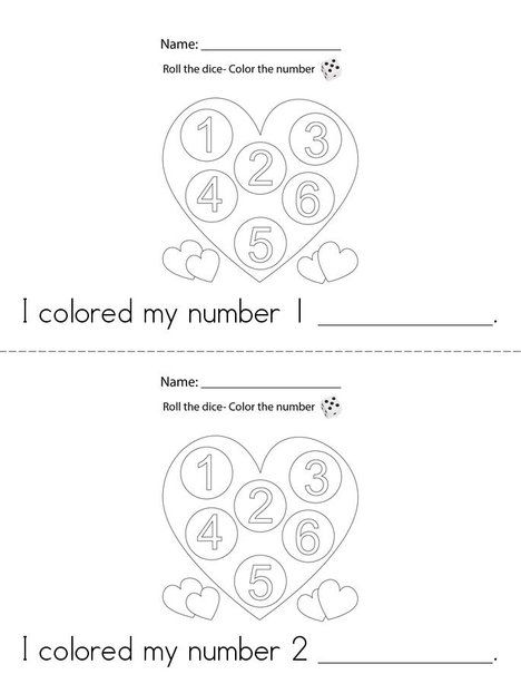 Ruler Coloring Pages Download And Print For Free Coloring Pages