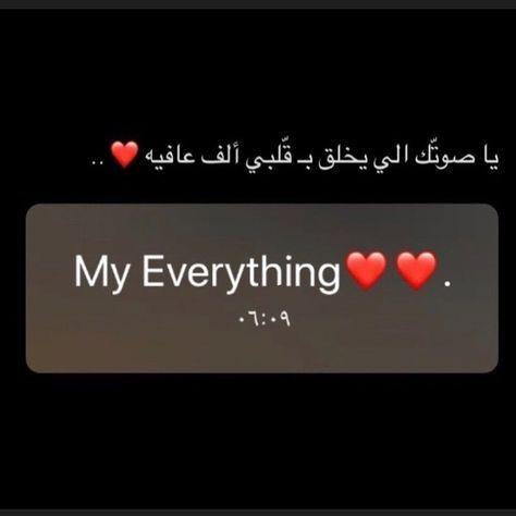 هيدرات Friend Birthday Quotes Birthday Quotes For Best Friend Beautiful Arabic Words
