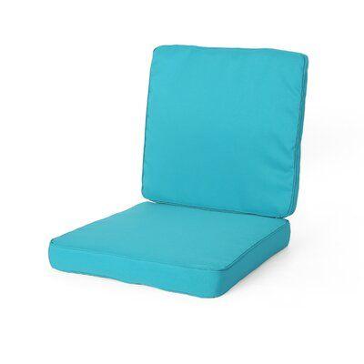Breakwater Bay 2 Piece Water Resistant Outdoor Lounge Chair