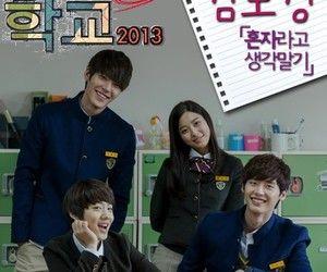 570 Imagenes Sobre Kim Woo Bin En We Heart It Ver Mas Sobre Kim Woo Bin Lee Jong Suk Y School 2013 Korean Drama Best Korean Drama Funny School 2013 Korean