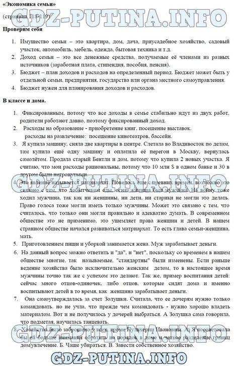 Гдз к учебнику алгебры м.и.башмаков 1993 год