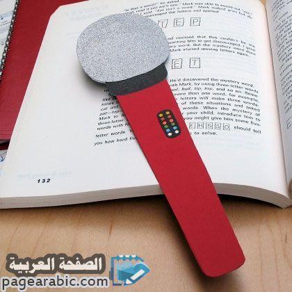 مقدمة اذاعة مدرسية 2021 قصيرة مميزة نصية كتابية للطلاب والطالبات الصفحة العربية Music Crafts High School Musical School Crafts