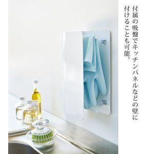 ゴム手袋 収納 キッチン手袋 布巾 ふきん 目隠し タワー 白い 黒 Tower