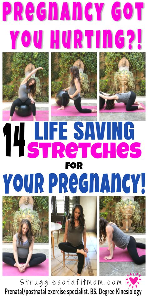 The aches and pains during pregnancy can feel very discouraging a frustrating. As a mom of three and prenatal exercise specialist, here are 14 of my favorite stretches that helped me through three pregnancies! Third Pregnancy, Exercise During Pregnancy, Pregnancy Health, Pregnancy Care, Pregnancy Anatomy, Best Pregnancy Workouts, Pregnancy Fitness, Yoga Prenatal, Prenatal Workout