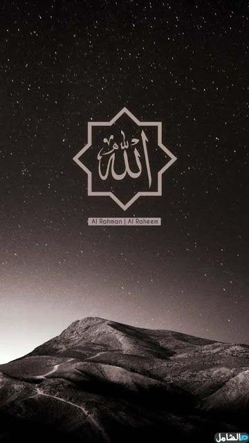 صور خلفيات 2021 اجمل واحلى صورخلفيات Hd Islamic Design Poster Movie Posters