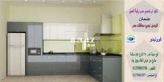 افضل مطابخ Pvc احدث مطابخ Pvc مطبخ Pvc شركة فورنيدو للمطابخ 01270001596 Flat Screen Electronic Products Furniture