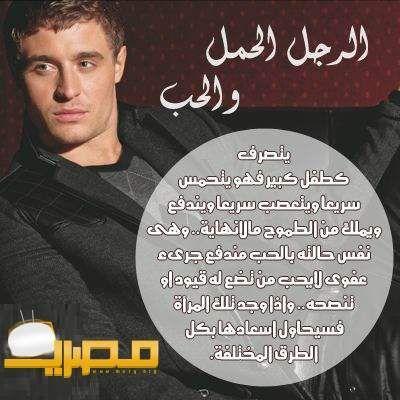 برج الحمل اليوم عيوبه ومميزاته كاملة موقع مصري Sayings Facts Fictional Characters