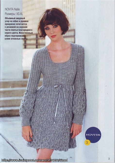 GRIS es una elegante! Vestido de la túnica. Debate sobre LiveInternet - Servicio rusos Diarios Online