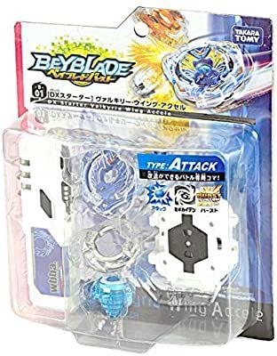 Amazon Com Beyblade Burst B 01 Dx Starter Valkyrie Wing Accele Toys Games Beyblade Burst Valkyrie Thanksgiving Crafts For Kids