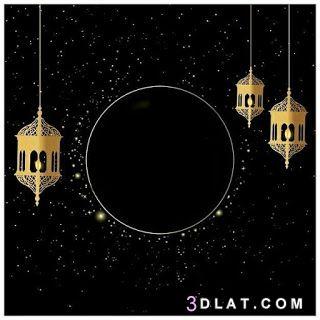 صور رمضان للتصميم 2020 خلفيات رمضانيه اجمل الخلفيات للتصميم 2020 Wallpaper Ramadhan Ramadan Background Ramadan Kareem Decoration